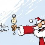 Как правильно поздравлять с праздником и чего следует избегать